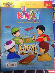Majalah Kinan