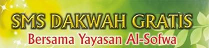 SMS Tausiyah Islam Gratis AlSofwa.or.id