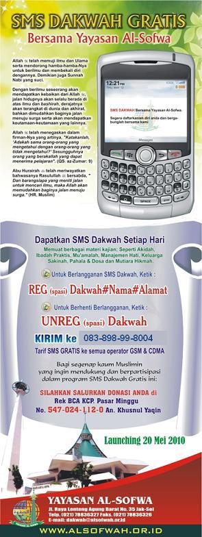 SMS gratis alsofwah